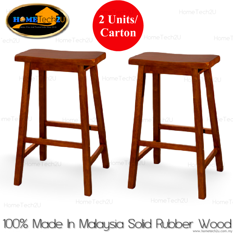Lavelle 29 Inch Rectangle Wooden Bar Stool 11street