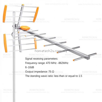 V-tex High Gain MYTV Digital Outdoor TV Antenna Aerial For DVBT2 HDTV with 10 meters cable