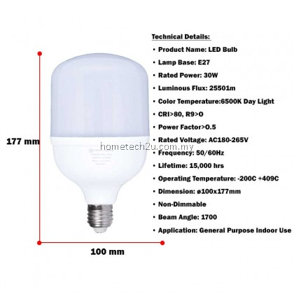 FOREST LIGHTING 30W E27 ENERGY SAVING LED BULB DAYLIGHT