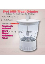 Blender Jug Dry Wet Mill Meat Grinder For Panasonic Old Model National Sharp For Model MX-391N MX-491N MX-591 MX-595 MX-798S MX-895 MX-333 MX-335 MX-795 BL330 BL510 EM-110