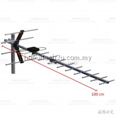 [NEW Upgrade] V-tex High Gain UHF MYTV Digital Outdoor TV Antenna Aerial For DVBT2 HDTV with 10 meters cable