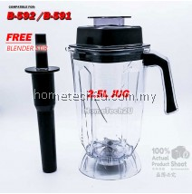 Heavy Duty Blender Jug Replacement for MK/ Butterfly B-591 B-592 2.5L