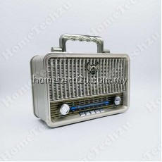 Retro Vintage Portable MP3 USB SD Card FM AM Radio Player (Gold)
