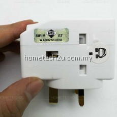 UK 13A 3 Three Way Adaptor Adapter With Neon Switch (Sirim Approved)