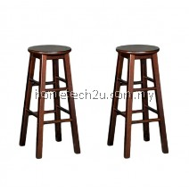 "x 2 Units UHome 29"" inch Wooden Pub Bar Counter Stool Chair-Cappuccino Colors"
