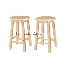 x 2units UHome 18 Inch Rounded Wooden Bar Stool Chair (Natural)