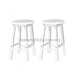 x 2units UHome 18 Inch Rounded Wooden Bar Stool Chair (white)