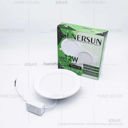 Enersun 12w 18watt Ceiling LED Downlight Round 6500K with LED driver 4 inch 6 inch