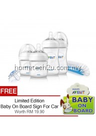 Philips Avent Natural Newborn Starter Set FDN SCD290/01 + Baby On Board Sign For Car