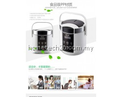 New 1.5L multifunctional Portable mini rice cooker with Digital Timer