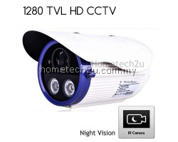 SecurEyes Cmos Security Bullet CCD HD 1280 TVL HD CCTV Outdoor Camera Night Vision
