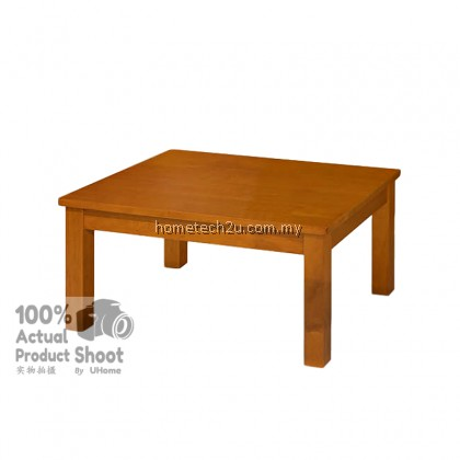 UHome Simple Wooden Square Living Room Coffee Table