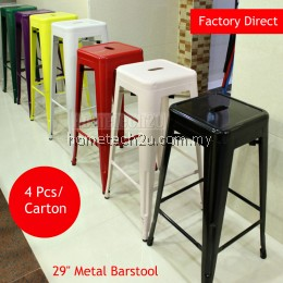 "Pub Cafe Restaurant 29"" Metal Steel Barstool High Chair (4pcs/Carton)"