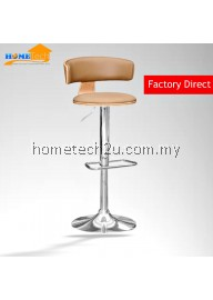 Amber Barstool Adjustable Bar Stool