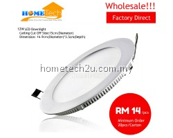WHOLESALE Grade A+ Round 12w LED Downlight Ceiling Light  (Daylight)