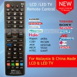 LCD LED TV Remote Control For Meck Akai Isonic Ricson Akira Hitec Coby
