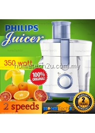 Philips Juicer (350W) with 2 speed options - 2 Years Warranty