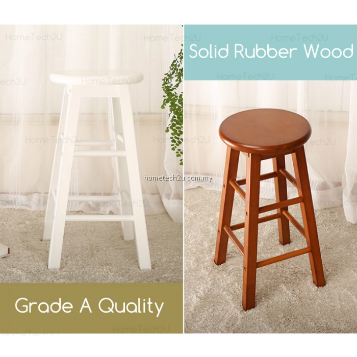 24 Inch Wooden Bar Stool Rounded Wooden Dining Stool