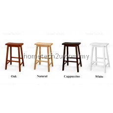 Lavelle 29 inch Rectangle Wooden Bar Stool