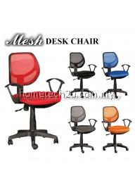 Low Back Office Mesh Desk Chair