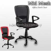 Mid Mesh Back Office Chair