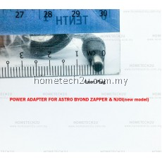ORIGINAL ASTRO BEYOND POWER ADAPTER (12V 2A)