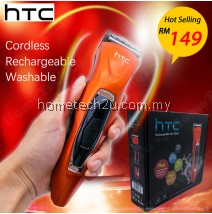 HTC Cordless Rechargeable Hair Cutter Hair Trimmer