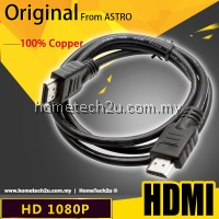 Original ASTRO HDMI Cable 1.5M
