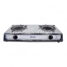 [NEW] MILUX INFRARED GAS COOKER MSS-81221R (Gas & Time saving)