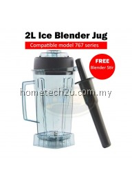 Heavy Duty Commercial Blender Jug Ice Blender Jug For Model 767 Series