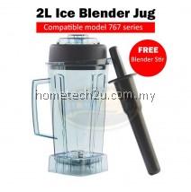 Heavy Duty Commercial Blender Jug Ice Blender Jug For Model 767 Series