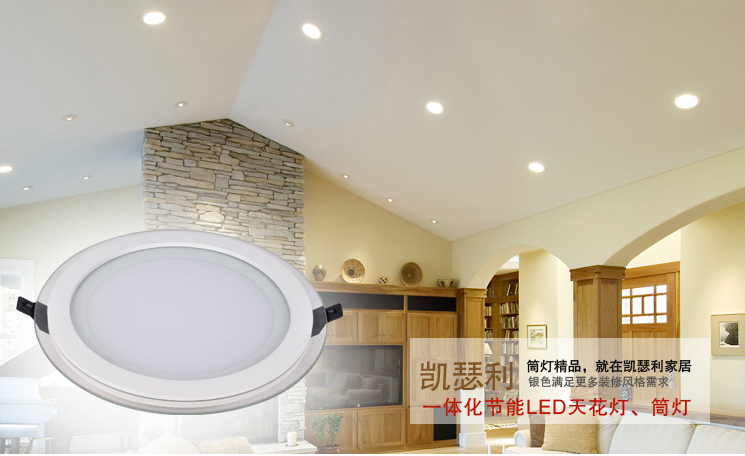 12w-led-ceiling-recessed-grid-downlight-